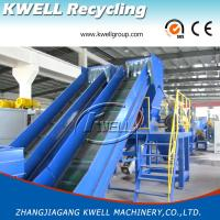 China 300-1000kg/h Plastic PET Bottle Recycling Machine, Plastic Recycling Machine, PET Flake Washing Line on sale