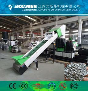 Quality PP PE HDPE LDPE plastic bag film fakes granulation machine pelletizer line extrusion machine recycling machine for sale