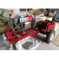 Buy cheap Double Capstan Drum Winch 5 Tons With Trailer Match Honda / Yamaha Gasoline from wholesalers