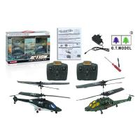 Quality Blue Color Mini Li - Poly Battery Flying 3 Channel RC Helicopters with Gyroscope ES-QS8017 for sale