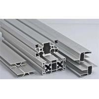 China Silver High Durability Aluminum Alloy Profile For Kitchen Slide Door Handle on sale