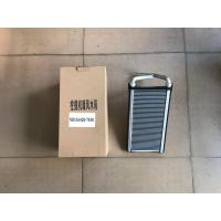 Quality ND116420-7450 Komatsu PC200-8M0 PC300-8M0 Heater Core Radiator  For Excavator Air Conditioner Parts for sale
