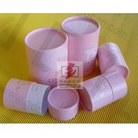 Quality Recycling Paper Cans Packaging Tea Storage Containers Personalized for sale