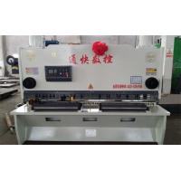 Buy cheap QC11Y series hydraulic guillotine beam shears from wholesalers