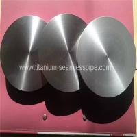 Quality Vacuum PVD Zr target rod,Zrconium   target for PVD ,100mm OD,20mm thick,1pc wholesale for sale