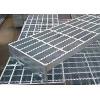 Quality Safety Mild Steel Stair Treads Grating / Non Slip Steel Stair Treads for sale