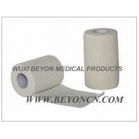 Quality Lite EAB Elastic Adhesive Bandage Hand Tearable Zinc Oxide Adhesive for Sports for sale