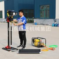 Quality removable core sample drilling rig portable geological  BXZ-2L vertical backpack core drilling rig for sale