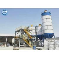 Quality Tower Type Tile Adhesive Mixing Machine Auto Control With Large Capacity for sale