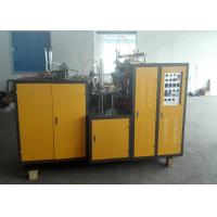 Buy cheap PLC Control Disposable PE Coated Paper Tea Cup Machine Output 60 to 75 Pcs / Min from wholesalers
