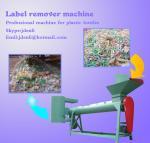 Quality PE bottle label separator, plastic bottle label remover,bottle label stripper for sale