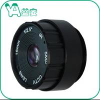 Quality Automatic 1/2.5'' 16MP Manual Iris CS Camera Lens With Ir For Ccd / Cmos Camera for sale