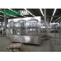 China 500ml Small Bottle Water Bottle Filling Machine Bottled Water Production Line on sale