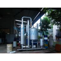 Quality High Profit Low Cost Waste Oil to Diesel Oil Distillation Machine for sale