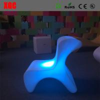 Buy cheap Kids LED Light Chair CE / ROHS Certificated With Infrared Remote Control from wholesalers
