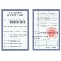 Shenzhen AMEISON Communication Equipment Co.,Ltd. Certifications
