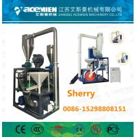 Quality PVC Pulverizer Machine plastic grinder machine Plastic Milling Machine pvc Pulverizer Machine grinding machinery for sale