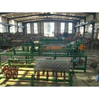 Quality 3m width full automatic double wire feeding  chain fence machine/diamond wire mesh machine manufactory for sale