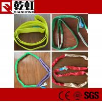 China Heavy duty eye to eye shape 5ton 6meter Red color  polyester lifting webbing sling on sale