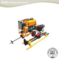 Quality Newly-designed integrate full hydraulic tunneling drilling machine for sale