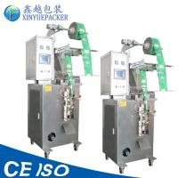 China Durable Bleaching Powder Packing Machine For Food Products ISO 9001 Approved on sale