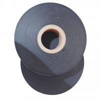 Buy cheap Polyethylene and butyl rubber based anti-corrosion wrapping tape from wholesalers