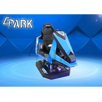 Quality 9D Effect Virtual Reality Racing Car Game Machine For Indoor Amusement for sale