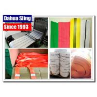 China High Tensile 1 Inch Polyester Webbing Roll For Trailer Tie Down Straps on sale