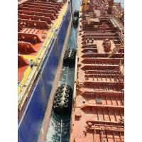 Quality Pneumatice Rubber Fender for ship to ship for sale