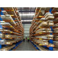 Quality Irregular Pipe Cargo Stock Cantilever Shelving Heavy / Light Module for sale