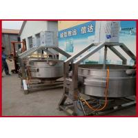 Quality Smooth Automatic Wok Machine For Canteen No Residue Compact Structure for sale