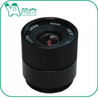 Quality F1: 1.2 Aperture Security Camera Lens , Cctv Wide Angle Lens Infrared IR for sale