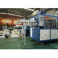 China Single PE Film Coated Paper Cup Making Machine , Paper Cup Manufacturing Machine on sale