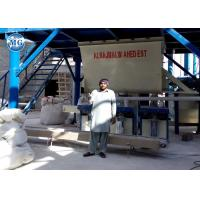 Quality 220V 380V 440V Cement Bag Packing Machine For Automatic Tile Adhesive Plant for sale