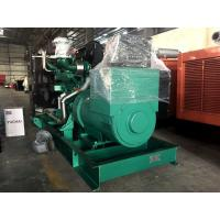 China Yuchai Series Open Type China Diesel Generator 625KVA Electronic Fuel Injection on sale