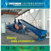 Quality PP PE HDPE LDPE plastic film bags woven bagplastic recycling machine washing machinery washing line (1000kg/h) for sale