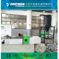 Quality PP PE woven bags film fakes granulation machine pelletizer line recycling machine plastic extruder machine for sale
