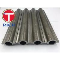 Buy cheap SA192 Seamless Cold Drawn Shaped Carbon Steel Two Fins Pipe Round Boiler Profile from wholesalers