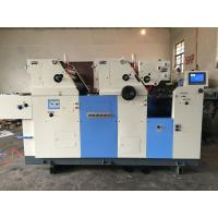 Buy cheap Hot Sale 3-Color Satellite Model Offset Printing Machine In China Manufacturer from wholesalers
