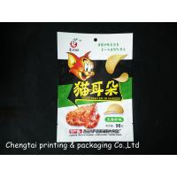Quality Aluminum Foil Resealable Bags Dry Stand Up Bags Heat Sealable for sale