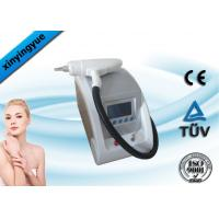 Quality High Power 400W Medical ND YAG Tattoo Removal Laser Machine For Birthmark for sale