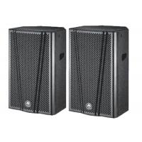 China 8ohm 250W Power Full Range Speaker Box With High Power 97db System Sensitivity on sale