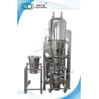 Quality Fluidized Bed Pharmaceutical Granulation Equipments For Coffee And Juice FD-FL for sale