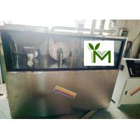 Quality Medicinal Materials Universal Milling Machine Voltage Protection High Speed for sale