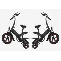 Quality Lightest Electric Folding Bike , Electric Assist Bicycle High ebikebon Steel Body for sale