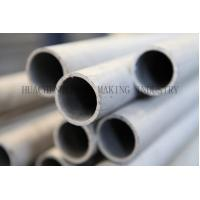 Quality JIS G3429 Thin Wall Seamless Steel Tubes with Passivation Surface for High Pressure Gas Cylinder for sale