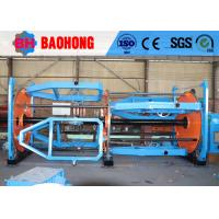 Quality CLY1250 Planetary Cable Laying Machine Easy Operation Long Working Life for sale