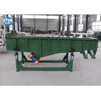 Quality Professional Sand Vibrating Screen Easy Maintenance Fully Enclosed Structure for sale