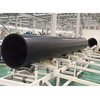 Quality PE100 HDPE water pipe DN32mm 250mm 315mm with competitive price for sale