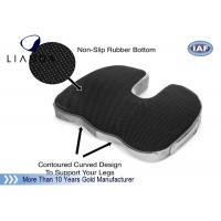 Quality coccyx cushion,memory foam seat cushion for chair,car,floor.Office for sale